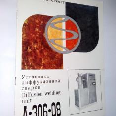 Pliant / brosura prezentare pentru Unitate de sudura prin difuzie A-306-08, anii '60 - Pliant Meniu Reclama tiparita