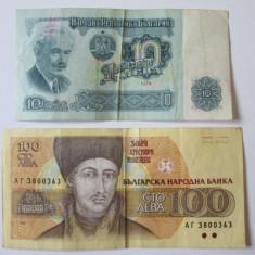 BULGARIA 10 LEVA 1974+100 LEVA 1991