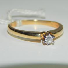 INEL LOGODNDA DIAMANT 0, 11ct AUR 14k - Inel diamant, Culoare: Galben, 46 - 56