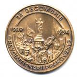 MEDALIE REVOLUTIONARII PRAHOVENI 22 DECEMBRIE 1989 1994 ROMANIA PREFECTURA PRAHOVA ISTORIE EROI - Medalii Romania