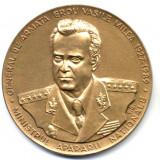 MEDALIE GENERAL DE ARMATA EROU VASILE MILEA 1927-1989 MINISTRUL APARARII NATIONALE JERTFA SUPREMA PENTRU PATRIE SI ONOARE MILITARA ISTORIE EROI - Medalii Romania