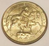 G7. BULGARIA 2 LEVA 1992, 5 g., Nickel-Brass, 25.2 mm, XF / AUNC **, Europa