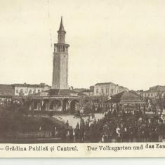 D 149 ILUSTRATA GIURGIU - GRADINA PUBLICA SI CENTRUL