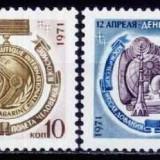 Rusia 1971 - cat.nr.3709-10 neuzat,perfecta stare