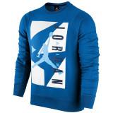 Hanorac Jordan Retro 7 Block Fleece Crew | Produs 100% original | Livrare cca 10 zile lucratoare | Aducem pe comanda orice produs din SUA