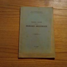 NOUA LEGE pentru ORGANIZARE JUDECATOREASCA -- N. G. Constantinescu -- 1939, 14 p. - Carte Teoria dreptului