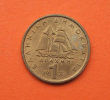 GRECIA 1 DRAHMA 1978 XF+