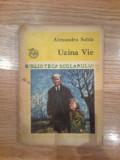 k5 Uzina Vie - Alexandru Sahia