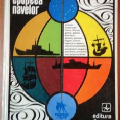 EPOPEEA NAVELOR de ALEXANDRU RETINSCHI 1972 - Carti Mecanica