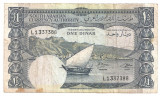 YEMEN SOUTH ARABIAN 1 DINAR ND (1965) F