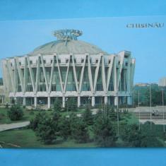 HOPCT12884 MOLDOVA CHISINAU -CIRCUL CONSTRUIT IN 1981 [ NECIRCULATA], Printata