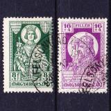 Timbre UNGARIA 1930 = ANIV. 900 ANI DE LA MOARTEA SFANTULUI EMERIC