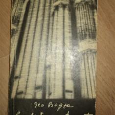 Geo Bogza - Privelişti şi Sentimente, 1972 cu dedicaţia autorului