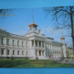 HOPCT12883 MOLDOVA CHISINAU -GINAZIUL NR 1 DE BAIETI / IN PREZENT MUZEUL DE STAT DE ISTORIE [ NECIRCULATA], Printata