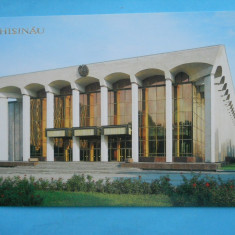 HOPCT12886 MOLDOVA CHISINAU - SALA PRIETENIEI, CONSTRUITA IN ANUL 1985 [ NECIRCULATA], Printata