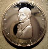 10.201 GERMANIA PERSONALITATI HEINRICH VON KLEIST 5 DEUTSCHE MARK 1977 G PROOF, Europa, Argint