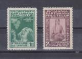 1934 - EXPOZITIA FRUCTELOR - SERIE COMPLETA - MNH