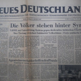 HOPCT ZIAR NEUES DEUTSCHLAND BERLIN 18 OCT 1957 GERMANIA [ RDG ]   / IN LIMBA GERMANA   !/ 8  PAGINI