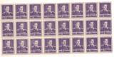 timbre-fragment de coala-REGELE MIHAI 6.5  LEI