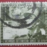 Romania 1953, Ziua Armatei, LP 353, stampilat