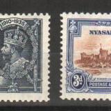 NYASALAND - 1935, nestampilat, urme de sarniera, MH