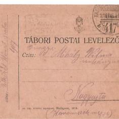 CPI (B4715) TABORI POSTAI LEVELEZOLAP, CARTE POSTALA MILITARA, KUK, WW1, UNGARIA, AUSTRIA, AUSTRO-UNGARIA, 31.aug.1918, MILITAR, RAZBOI, ARMATA - Carte Postala Transilvania 1904-1918, Circulata, Printata