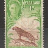 NYASALAND - 1947, nestampilat, MNH