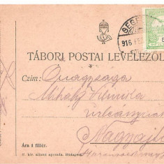 CPI (B4707) TABORI POSTAI LEVELEZOLAP, CARTE POSTALA MILITARA, KUK, WW1, UNGARIA, AUSTRIA, AUSTRO-UNGARIA, 2.feb.1916, MILITAR, RAZBOI, ARMATA - Carte Postala Transilvania 1904-1918, Circulata, Printata