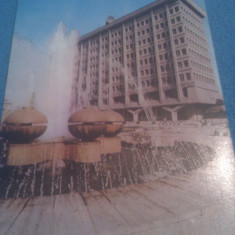 CP PLOIESTI-PALATUL PUBLICO-ADMINISTRATIV NECIRCULATA - Carte Postala Muntenia dupa 1918