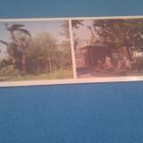 CP UCRAINA KIEV URSS  NECIRCULATA