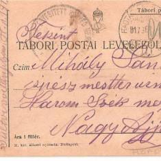 CPI (B4705) TABORI POSTAI LEVELEZOLAP, CARTE POSTALA MILITARA, KUK, WW1, UNGARIA, AUSTRIA, 11.SEP.1917, MILITAR, RAZBOI - Carte Postala Transilvania 1904-1918, Circulata, Printata