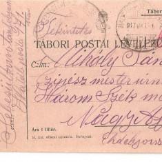 CPI (B4725) TABORI POSTAI LEVELEZOLAP, CARTE POSTALA MILITARA, KUK, WW1, UNGARIA, AUSTRIA, AUSTRO-UNGARIA, 1.oct.1917, MILITAR, RAZBOI, ARMATA - Carte Postala Transilvania 1904-1918, Circulata, Printata