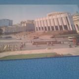 CP UCRAINA KIEV URSS MUZEUL LENIN NECIRCULATA