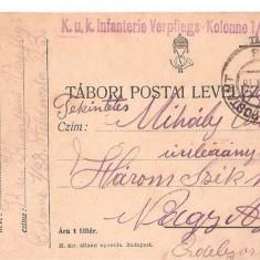 CPI (B4716) TABORI POSTAI LEVELEZOLAP, CARTE POSTALA MILITARA, KUK, WW1, UNGARIA, AUSTRIA, AUSTRO-UNGARIA, 8.aug.1916, MILITAR, RAZBOI, ARMATA - Carte Postala Transilvania 1904-1918, Circulata, Printata