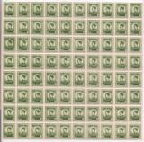 Timbre- fragment de coala-REGELE MIHAI 8 LEI, Oameni, Nestampilat