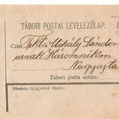 CPI (B4731) TABORI POSTAI LEVELEZOLAP, CARTE POSTALA MILITARA, KUK, WW1, UNGARIA, AUSTRIA, AUSTRO-UNGARIA, MILITAR, RAZBOI, ARMATA - Carte Postala Transilvania 1904-1918, Circulata, Printata