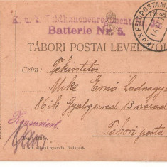 CPI (B4713) TABORI POSTAI LEVELEZOLAP, CARTE POSTALA MILITARA, KUK, WW1, UNGARIA, AUSTRIA, AUSTRO-UNGARIA, 16.nov.1916, MILITAR, RAZBOI, ARMATA - Carte Postala Transilvania 1904-1918, Circulata, Printata