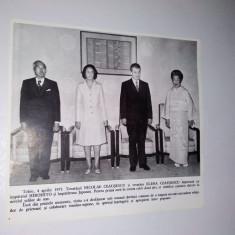 Ilustrata propagandistica editata de catre Agerpres, N. Ceausescu - vizita in Japonia, 4 aprilie 1975 - Fotografie, Monarhie, Romania de la 1950