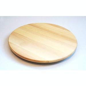 Platou rotativ pentru servire - din lemn masiv lacuit - 39 cm diametru - Nou
