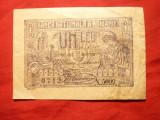 Bancnota 1 Leu  17 iulie 1920 ,Ferdinand I,  cal. buna