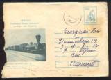 PLIC CFR INTREG POSTAL CENTENARUL POSTEI AMBULANTE FEROVIARE DIN ROMANIA 1875-1975 LINIA BUCURESTI-ITCANI, Dupa 1950