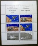 Romania 1971, Luna 16 si Luna 17, LP 756.a, bloc de 2 serii, nestampilat, Spatiu
