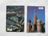 MOSCOVA  1993 2 ILUSTRATE NECIRCULATE