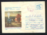 PLIC CFR INTREG POSTAL*100DE ANI DE LA INAUGURAREA CAII FERATE LOCALE BRASOV-SATULUNG 1892_1992, Dupa 1950