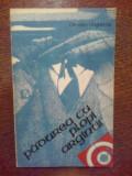 D9 Olimpian Ungherea - Padurea cu plopi argintii, 1990