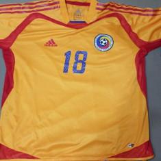 Tricou Fotbal cu Plasa Adidas Echipa Nationala a Romaniei Marime XL - Echipament fotbal