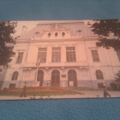 CP BOTOSANI MUZEUL DE ISTORIE NECIRCULATA - Carte Postala Bucovina dupa 1918