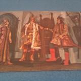 CP SALA TRONULUI - STEFAN CEL MARE, MARIA VOICHITA SI BOGDAN III NECIRCULATA - Carte Postala Moldova dupa 1918