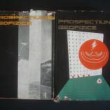 COLECTIV AUTORI - PROSPECTIUNI GEOFIZICE 2 volume METODELE CAMPURILOR NATURALE * METODELE CAMPURILOR ARTIFICIALE {1964} - Carte Geografie