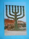 HOPCT14853  ISRAEL IERUSALIM -MAREA MENORA A KNESSETHULUI       [ NECIRCULATA]